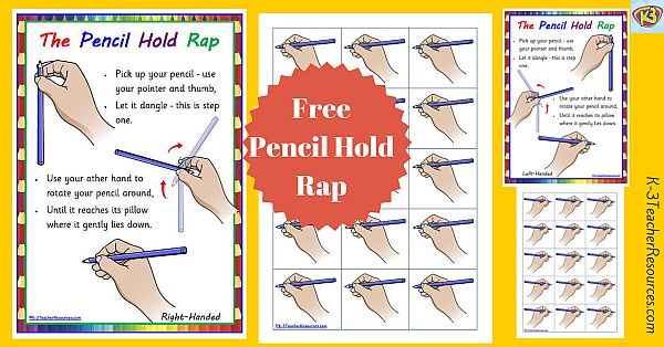Free Pencil Hold Rhyme