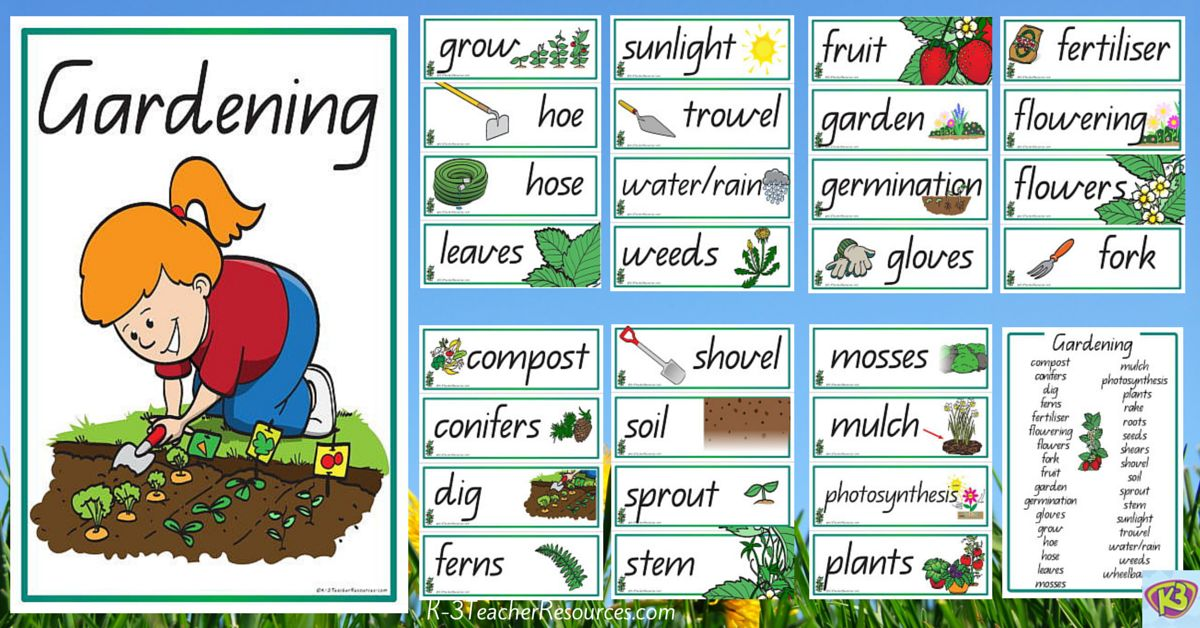 Gardening vocabulary words for Gardening tools preschool